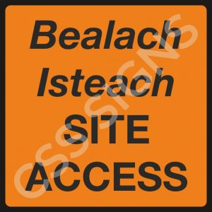 WK052 - Site Access Sign