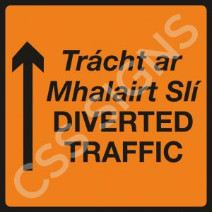 WK091 - Diverted Traffic Straight Sign