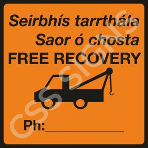 WK096 - Free Recovery Sign