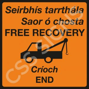 WK097 - Free Recovery End Sign