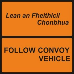 Follow Convoy Vehicle